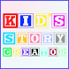 Kids Story Creator by Agile Solutions