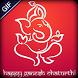 Ganesh Chaturthi GIF - GIF Lord Ganesha Collection by World Dex