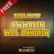 SHOLAWAT AWWALIN WAL AKHIRIN by Buyut Trusmi