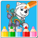 Coloring Games for Paww Patrol by Coloring Pages Studio