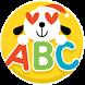 teaching My ABC by Reeman Adel