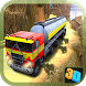 Oil Tanker Truck Transport Sim by Real Games