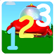 Teach Kids to Count: Fun Quiz by titansoft