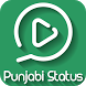 Punjabi Video Songs Status : Punjabi Status by Social Video Status 2018