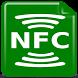 NFC Invoice Lite
