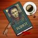 Ф.М. Достоевский. Идиот by Mobido