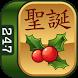 Christmas Mahjong by 24/7 Games llc