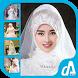Hijab Fashion Kebaya Modern by DecodeArt Studios