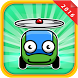 Copter swing 2016 by showmeStudio apps Developpers
