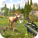 Deer Hunting Kill Shot by FingerTouch Games