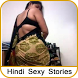 Hindi Sexy Stories by Hundred nroid Apps