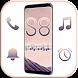 رنات الجالاكسي S8 - بدون نت by Amouzay