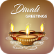 Diwali Greeting Card by Cruise Infotech