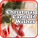 Christmas 2015 Greeting Cards