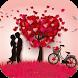 خلفيات حب رائعة by private