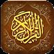 Listen Quran by abdelkarim