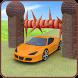 Super Car Stunt Master Adventure - Car Racing Game