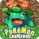 Guide for Pokemon Leaf Green 2018 by Devid Ogarkov