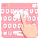Pink lovely Kitty Keyboard by B-P Theme Design Studio