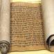 תיקון קוראים - מגילת אסתר by OYW