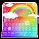 Rainbow Keyboard Theme by cool wallpaper