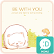 be with you 카카오톡 테마 by BrainPub for Theme