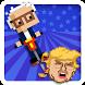 Pogo Bernie by Luminaire Games
