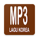 Kumpulan Lagu Korea by Ndeso Studio