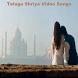Telugu Shriya Video Songs by Sapta Giri