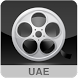 Cinema UAE Ad-Free by Aptrixx