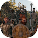 -Life is Feudal Forest Guide by ZR For Games