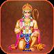 Hanuman Dada Bhakti by Dharm Bhakti Apps