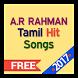 A.R.Rahman Tamil Hit Songs by Kartikeya Developers