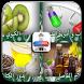 طبيب المنزل - الغذاء الطبي by Adev Production Team