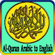 Quran arabic to english by euro.bd.apps