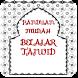 PANDUAN MUDAH BELAJAR TAJWID by Digital Islamic