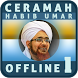 Ceramah Habib Umar Offline 1 by Ceramah Offline