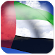 3D UAE Flag by App4Joy