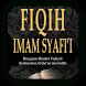 Kitab Fiqih Islam Imam Syafi'i by Empiris.GS
