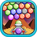 Pharaoh Bubble Shooter by Free Games Glory