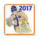 SEMAK SAMAN SECARA ONLINE 2017 by Lizdin Enterprise