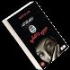 حبيبي داعشي - رواية رومانسية by Bibliotheque