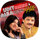 Udit Narayan And Alka Yagnik Hits by Venus Worldwide Entertainment Pvt. Ltd.