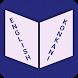 English To Konkani Dictionary by VB Nexcod