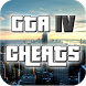 Cheats guide for GTA 4 by -UsefulApps-