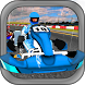 Ultimate Buggy Kart Race 2017 by Extrude Gaming Studio