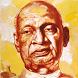 Sardar Patel DP & Status by DP Developer