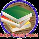 Belajar Ngaji Quran