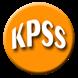 KPSS Hazırlık - Soru Bankası by Mert Aksu