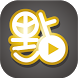 來點eMovie by LYDSEC Digital Technology
